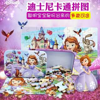 Christmas Gifts 60 Pieces Wooden Puzzles/Jigsaw in Metal Box