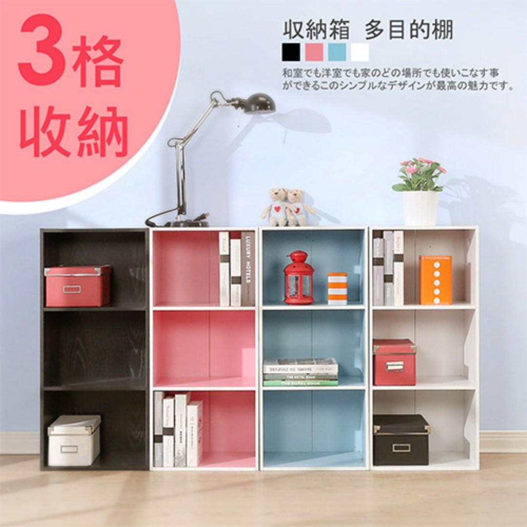三層收納型書櫃同色2入