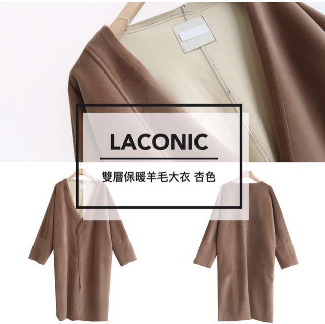 全新 Laconic 雙層保暖羊毛開襟大衣 杏色