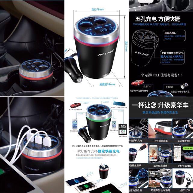 【現貨】🚙 車充usb三用行車記錄器 點煙器 usb充電器藍牙mp3音樂播放器汽車專用『📦現貨不用等』