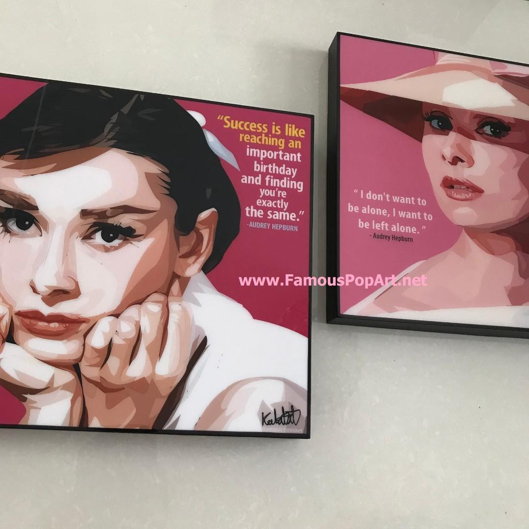 Audrey Hepburn PopArt! Portrait Wall Decoration Pop Art
