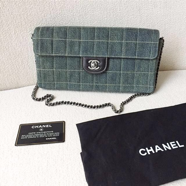 AUTHENTIC CHANEL Denim East West Chocolate Bar Flap Bag