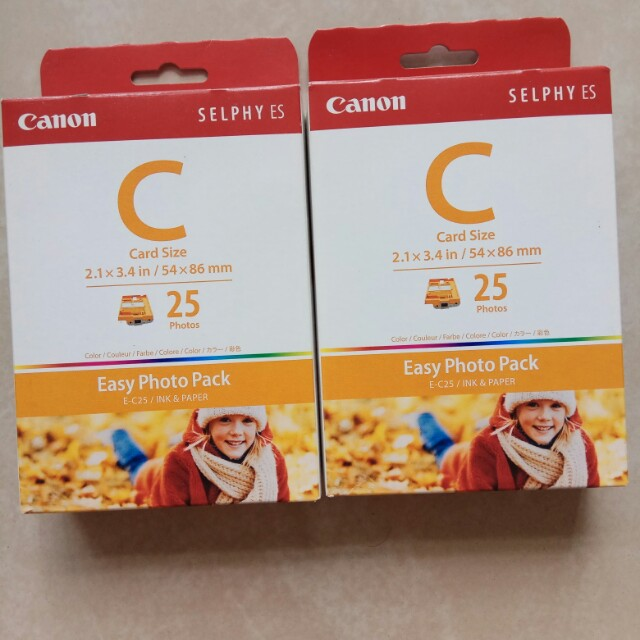 Canon photo pack
