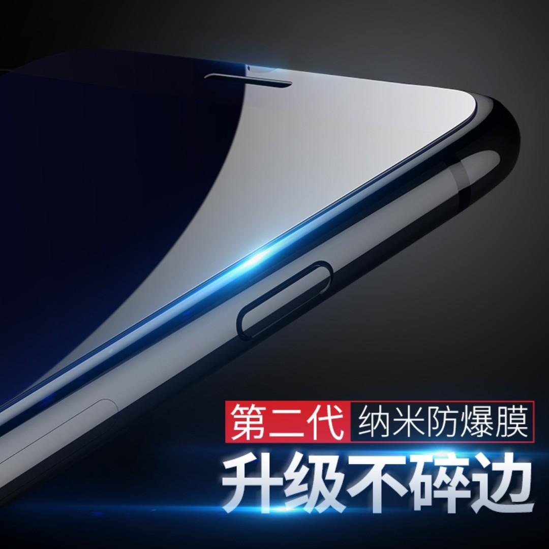 蘋果iphone7pluse鋼化膜iphone8plus全屏透明手機貼膜藍光防摔