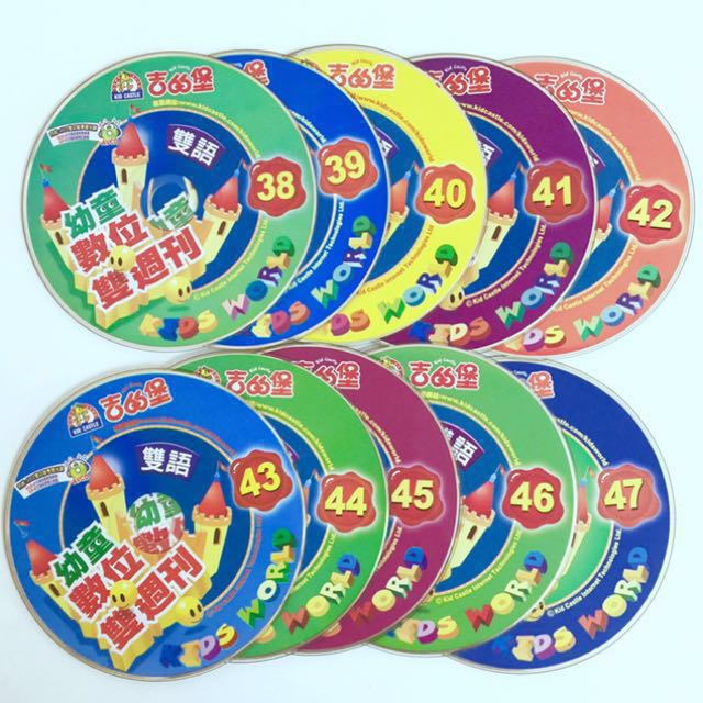 Kid Castle 吉的堡雙語AVCD 10 片