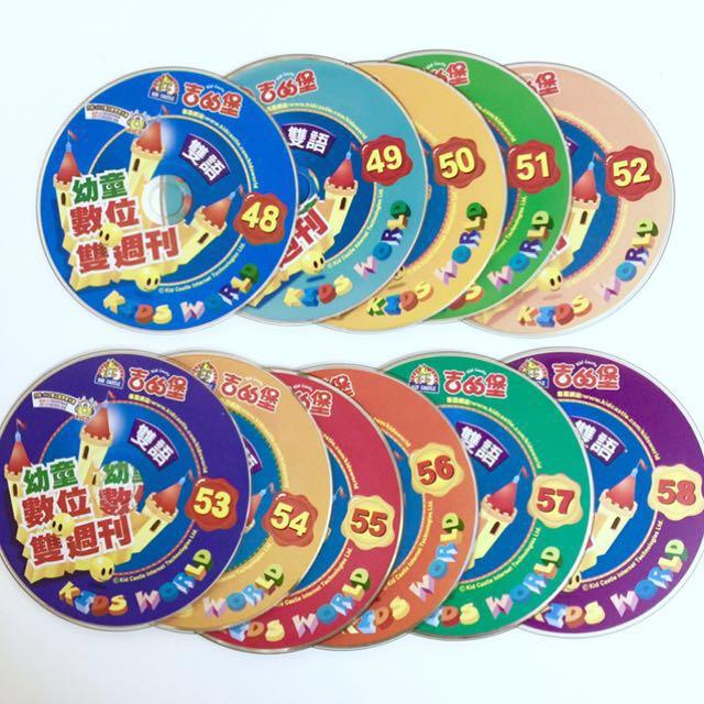KID CASTLE 吉的堡雙語AVCD 11 片