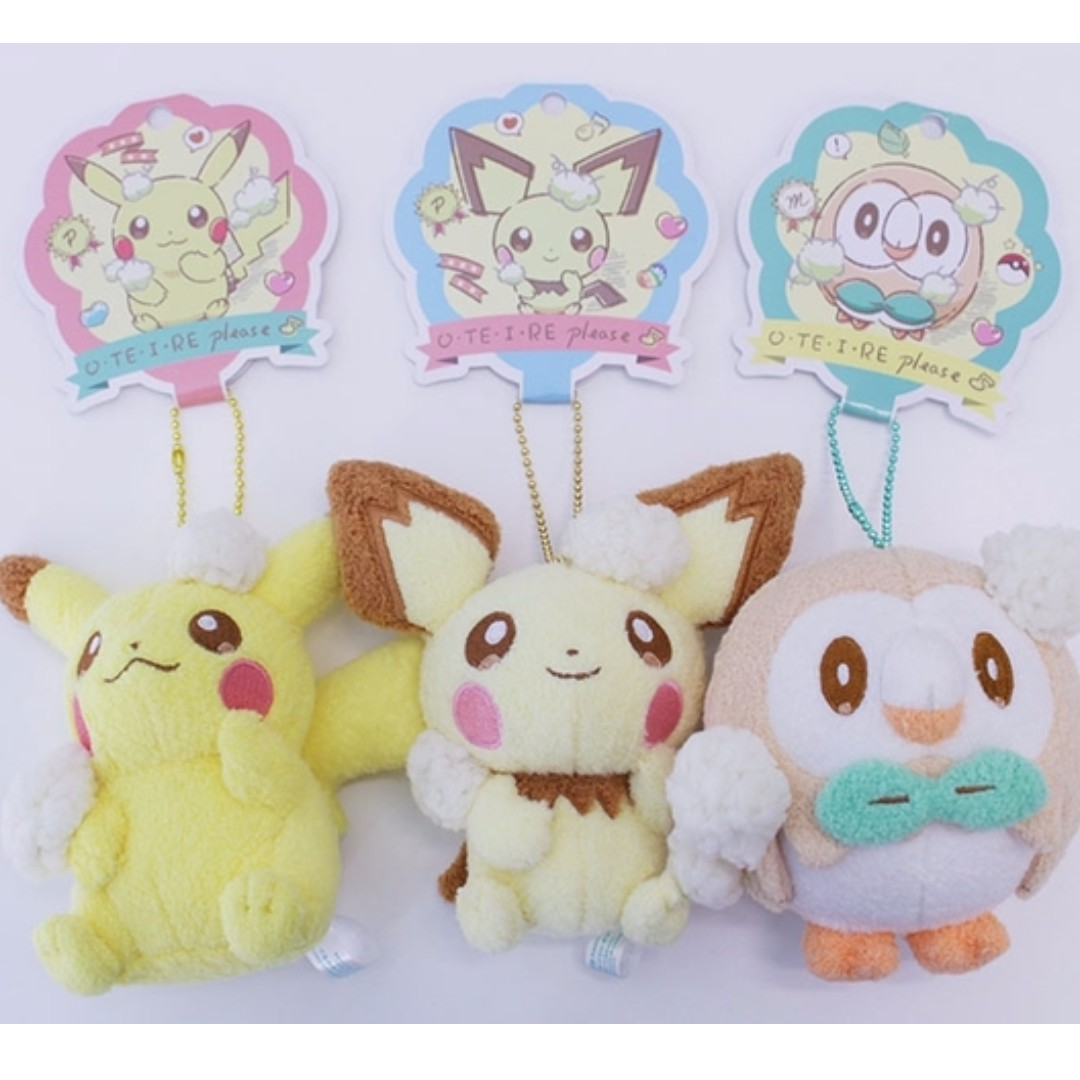 Pokemon Center Exclusive Oteire Please Pikachu Mokuro Pichu Kaos Anak Mascot Plush Pre Order Bulletin Board Preorders On Carousell