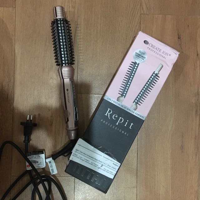 Repit Double Brush Iron