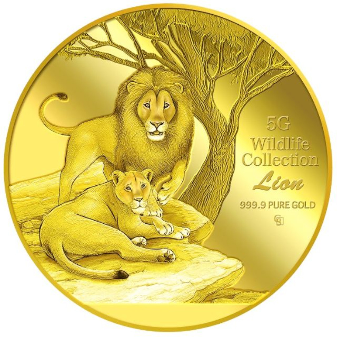 Singapore Pure Gold 5G Wildlife Lion 999.9 Fine Gold Coin, Design ...