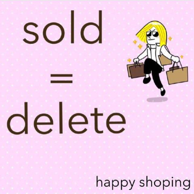 SOLD = DELETE