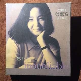 鄧麗君Teresa Teng 不了情 inoubliable 2001 「鄧麗君最後錄音」