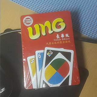 Uno Deluxe Edition New