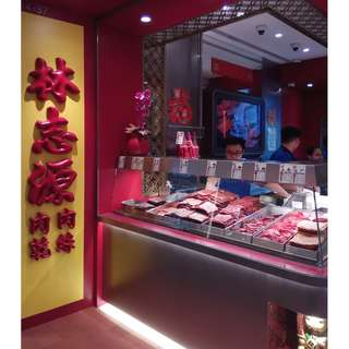 新加坡林志源肉乾 Lim Chee Guan Signature Sliced Pork