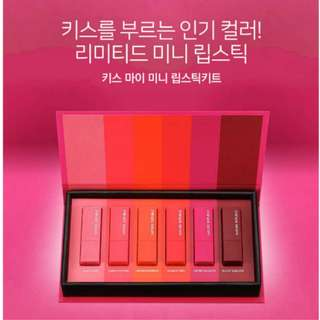 PO Nature Republic Lip Set