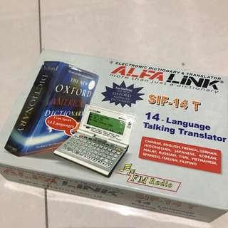 Alfa Link