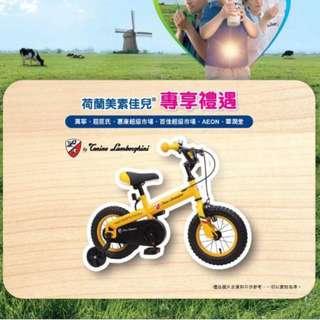 林寶堅尼單車 12寸