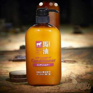 Kumano Horse Oil Conditioner with Tsubaki Oil
