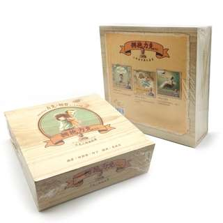 Box Set of 3 Chinese Illustrated Storybooks : 8 Life Lessons from Nick Vujicic's Adventure Every Child should Hear
