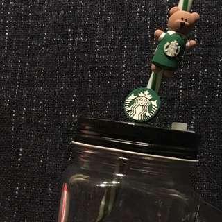 Singapore Starbucks Mason Jar