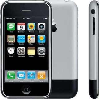 (徵收)iPhone 2G、3GS 的 手機套、保護貼、玻璃貼