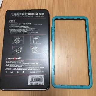 三星note 5 鋼化膜 screen protector