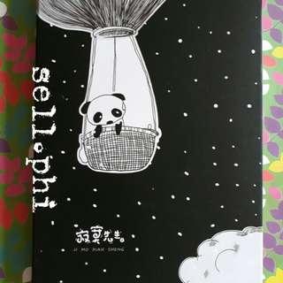 Panda Notebook 2