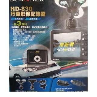 {高雄八德路輪胎工廠}掃描者HD-830 最高解析度2.7吋彩色顯示螢幕不干擾GPS含8G記憶卡與台製專利電源線保固一年帶走價2700元