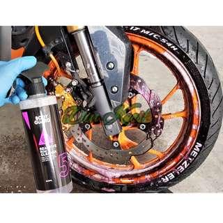 Reactive Rim Cleaner / Honda CB 190R