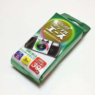 [PROMO] Fujifilm Disposable Film Camera