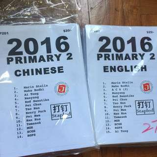 2016 English, Chinese and Math Papers