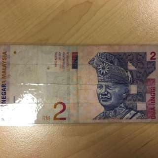 RM2 Bank Note