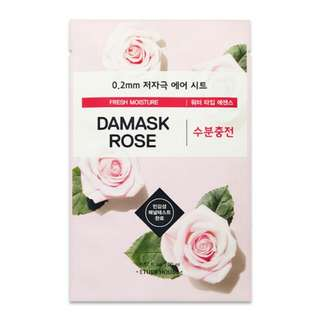 Etude House Mask Rose
