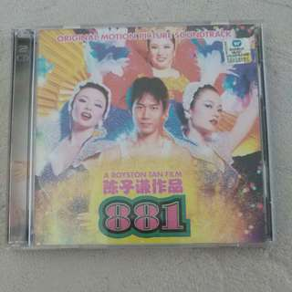 881 film original soundtrack roston tan film