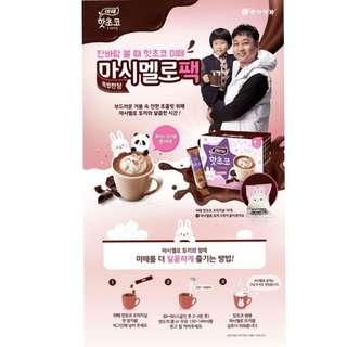 韓國 漂浮兔兔熱巧克力  360g 豬肉餅乾脆笛酥 韓國代購