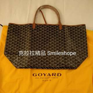 【克拉拉精品】Goyard shopping bag 大