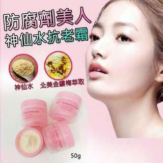 🚚 【現貨】韓國正品 天使之淚 神仙水抗老霜50g 營養霜