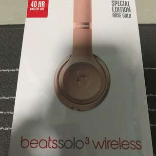 Beats Solo3 Wireless (limited edition rose gold)