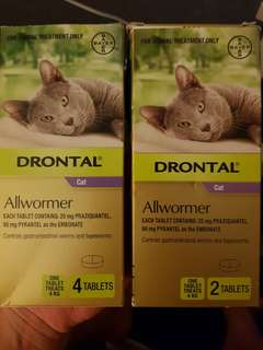 Drontal Cat All wormer. Brand New