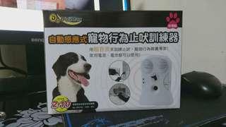 超音波寵物行為訓練器