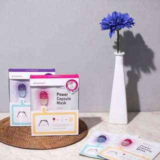 THE OOZOO Power Capsule Mask 20ml + Activator