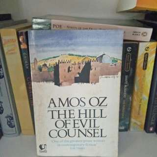 The Hill of Evil Counsel by Amos Oz