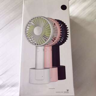 MBS exclusive portable fan
