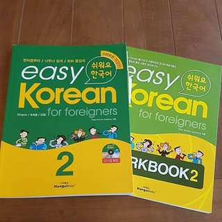 Easy Korean for foreigners (set)