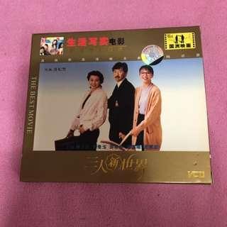 Hong Kong movie vcd