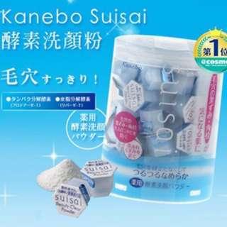 (32 PCS) Kanebo Suisai Beauty Clear Powder
