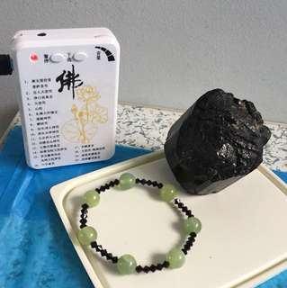 Amulet Unisex Obsidian Crystal With Natural Jade Bracelet