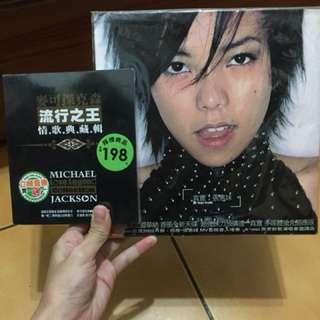 唱片CD 麥可傑克森 張惠妹