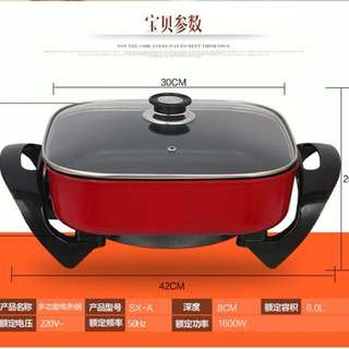 Multifunction Steamboat/Grill Cookware
