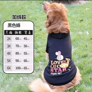 中型 大型 寵物衣