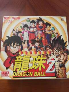 Dragon ball z CD